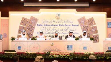 Photo of استمرار التنافس في مسابقة الشيخة هند بنت مكتوم للقران الكريم لليوم الرابع