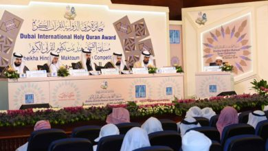 Photo of تنافس 19 متسابقا ومتسابقة في اليوم السادس من مسابقة الشيخة هند بنت مكتوم للقران الكريم