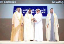 "Photo of ""الأنصاري للصرافة"" تحصد ""جائزة محمد بن راشد آل مكتوم لابتكار الأعمال"""