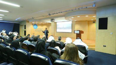 Photo of بنك دبي التجاري يشارك ضمن فعاليات شهر الابتكار