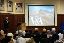"Photo of طالبات ""برنامج التعددية الثقافية"" يزرن متحف "" V&A "" في مدينة دندي"