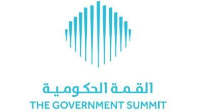 Photo of دولة الإمارات تودّع القمة العالمية للحكومات بأمطار الخير