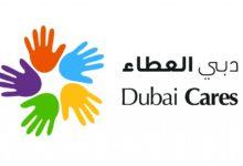 Photo of دبي العطاء تسلط الضوء على أهمية التعليم في حالات الطوارئ