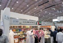 Photo of مركز جمعة الماجد يشارك في معرض الرياض الدولي للكتاب