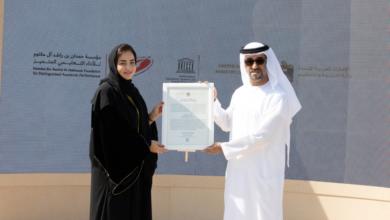 Photo of مركز حمدان بن راشد آل مكتوم للموهبة والإبداع ينضم لنادي اليونسكو للموهبة