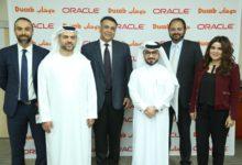 Photo of دوكاب تتوسع إقليمياً وتُعزز خدمة العملاء من خلال تطبيقات سحابة Oracle