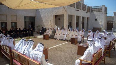 Photo of وزارة المالية تنظم فعالية 'حلقة الخبرات المالية'