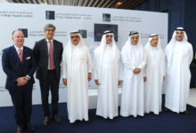Photo of H.H. Sheikh Hamdan Bin Rashid Al Maktoum Officially Opens King's College Hospital London