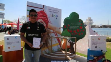 Photo of Dubai Cares highlights learning through play at Emirates Literature Festival 2019