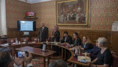 Photo of المشاركات فى برنامج التعددية الثقافية يزرن مجلس اللوردات البريطاني