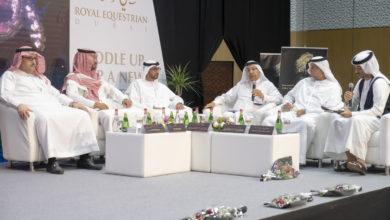 Photo of النسخة الثالثة لمؤتمر دبي الدولي للفروسية اليوم بالمركز التجاري بدبي