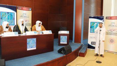 Photo of جائزة دبي للقرآن تختتم التصفيات التمهيدية لمسابقة الشيخ راشد بن محمد آل مكتوم لأجمل ترتيل