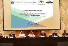 "Photo of "" المنتدى الإقليمي للضرائب في الدول العربية"" التأكيد على أهمية متابعة اصلاح السياسات الضريبية لدعم تحقيق الانضباط المالي والاستدامة المالية"