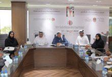 """Photo of """"الاتحادية للموارد البشرية"""" تعقد مؤتمرها الدولي التاسع في 17 و18 أبريل"""