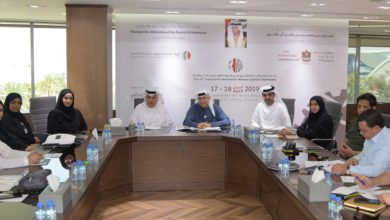 Photo of FAHR International Conference 2019 Agenda Unveiled in Dubai Today