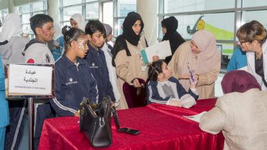 Photo of مركز برنا الطبي يقدم فحوصات مجانية لأصحاب الهمم في ملتقى نحن معكم