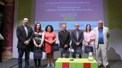 Photo of إعلان الفائزين بجائزة مونتيغرابا للكتابة في مهرجان طيران الإمارات للآداب