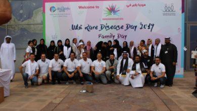Photo of اختتام فعاليات الحملة التوعوية بالأمراض النادرة