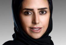 Photo of تعيين حصة تهلك وكيلاً مساعداً لقطاع التنمية الاجتماعية بوزارة تنمية المجتمع