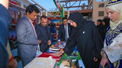 Photo of وزيرة تنمية المجتمع تفتتح معرض التسامح العالمي للأسر المنتجة