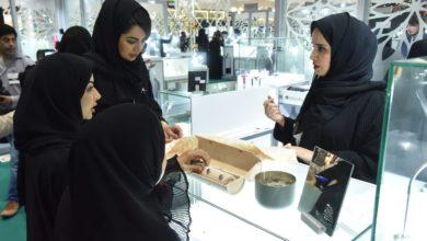 """Photo of """"قلادة"""" تشارك في معرض الشرق الأوسط للساعات والمجوهرات بالشارقة"""