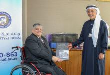 Photo of جامعة دبي تحصل على أول نسخة من الموسوعة الفلسطينية العالمية بالاستينيكا