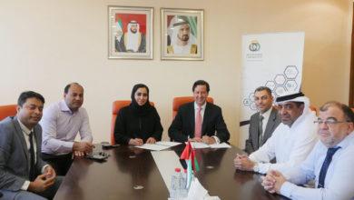 Photo of تعاونية الاتحاد توقع عقد لتزويدها بنظام إدارة المستودعات المتطور