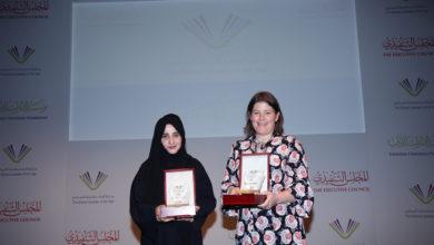 Photo of الإعلان عن أسماء الفائزين بجائزة أمناء مكتبات المدارس