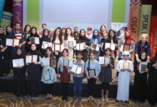 Photo of مهرجان طيران الإمارات للآداب يكافئ مواهب الشباب الواعدة