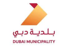 """Photo of بلدية دبي تطلق """" دبي هنا """" النظام الإلكتروني الشامل للخرائط والمعلومات الجيومكانية"""