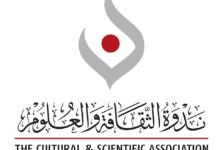 Photo of المعرض التشكيلي الأول المشترك بين الفنانات السعوديات والإماراتيات غدا بعنوان: من أنتِ