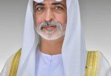 Photo of مؤتمر الخليج يناقش مكانة المرأة الإماراتية وعناصر تمكينها