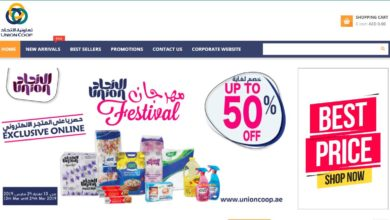 Photo of تعاونية الاتحاد: 30 مليون درهم مبيعات المتجر الالكتروني المتوقعة لعام 2019