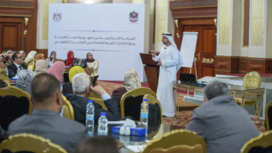 Photo of Second Capacity-building Training Program for Egyptian Government Employees Concludes