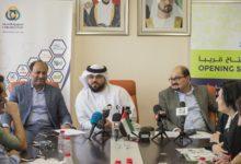 Photo of تعاونية الاتحاد تعلن عن نمو أرباحها بنسبة 26.5% للربع الأول 2019