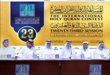 Photo of جائزة دبي للقرآن تنهي استعداداتها لإطلاق النسخة ٢٣ من مسابقتها الدولية في رمضان