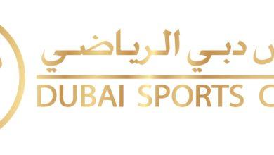 """Photo of مجلس دبي الرياضي يمكّن شباب الوطن عبر برنامج """"انطلق"""""""