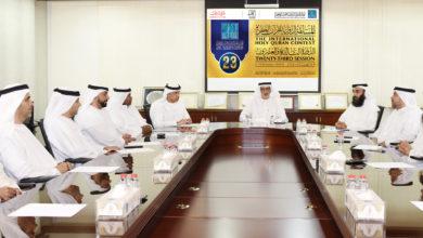 Photo of العلاقات العامة بجائزة دبي للقرآن تستعد للمسابقة الدولية ٢٣ في رمضان