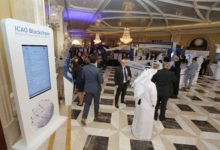 Photo of The International Civil Aviation Organization (ICAO) and the UAE Civil Aviation Authority (GCAA) start workshops at the ICAO Blockchain Aviation Summit and Exhibition