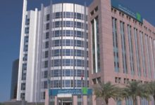 Photo of Commercial Bank of Dubai (CBD) reports a 20.5% increase in net profit to AED 1.4 billion