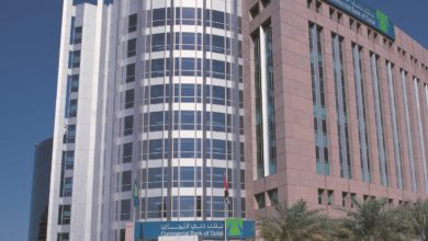 Photo of Commercial Bank of Dubai (CBD) reports a 21.6% increase in net profit of AED 340 million
