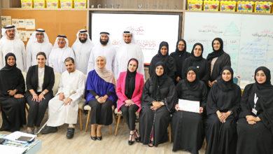 Photo of دائرة الموارد البشرية لحكومة دبي، تنظم ورشة عمل حول الدليل الإرشادي لتوظيف أصحاب الهمم ووضع الاستراتيجيات والخطط، والتشريعات اللازمة لتمكينهم