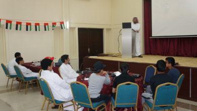 Photo of أنشطة وبرامج متنوعة خلال عطلة الربيع في نادي الإمارات العلمي
