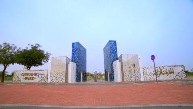 """Photo of """"الحديقة القرآنية""""  100 ألف زائر في أسبوع"""