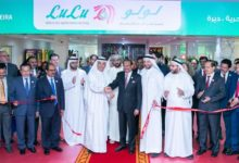 Photo of Lulu opens Hypermarket in Dubai's Waterfront Market