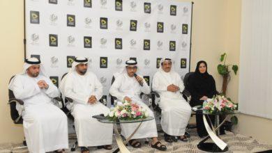 Photo of جمعية الصحفيين تنظم ندوة عن الدور الوطني للقطاع الخاص في المسؤولية الاجتماعية