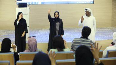 Photo of وزارة تنمية المجتمع تُثري أسبوع الأصم العربي بفعاليات هادفة