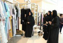 Photo of وزارة تنمية المجتمع تفتتح معرض الصنعة الرمضاني في رأس الخيمة