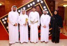 "Photo of طيران الإمارات ""أفضل خدمات متكاملة"" ضمن جوائز مطارات عُمان 2019"