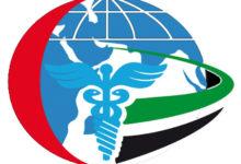 """Photo of """"حمدان الطبية"""" تنظم أختبار الجزء الاول من الدبلوم الأوروبي للعناية المركزة الاربعاء المقبل"""